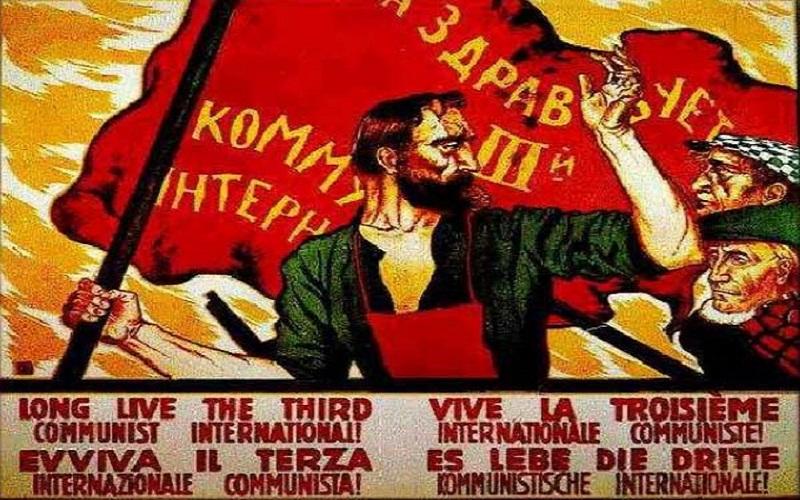 El Tercer Congreso de la Internacional Comunista