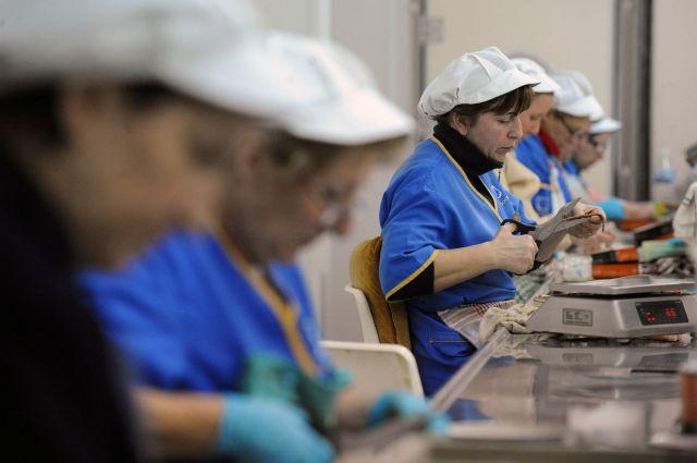 #NiUnaMenos En Los Lugares De Trabajo