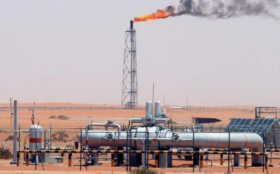 Petróleo mexicano retrocede 86 centavos; barril cotiza en 45.17 dólares