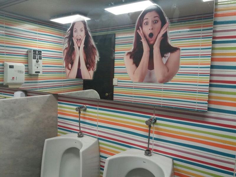 a3a1b58c997f Una imagen vale más que mil palabras: machismo en el baño de Güerrin