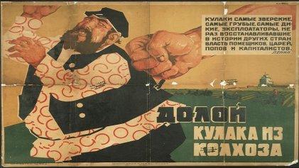 """La revolución de 1917 frente a la """"cuestión campesina"""""""