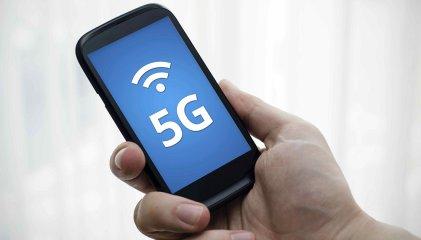 5G: ¿qué es y para qué sirve?