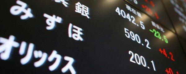 Bolsas asiáticas operaron con mayoría de bajas